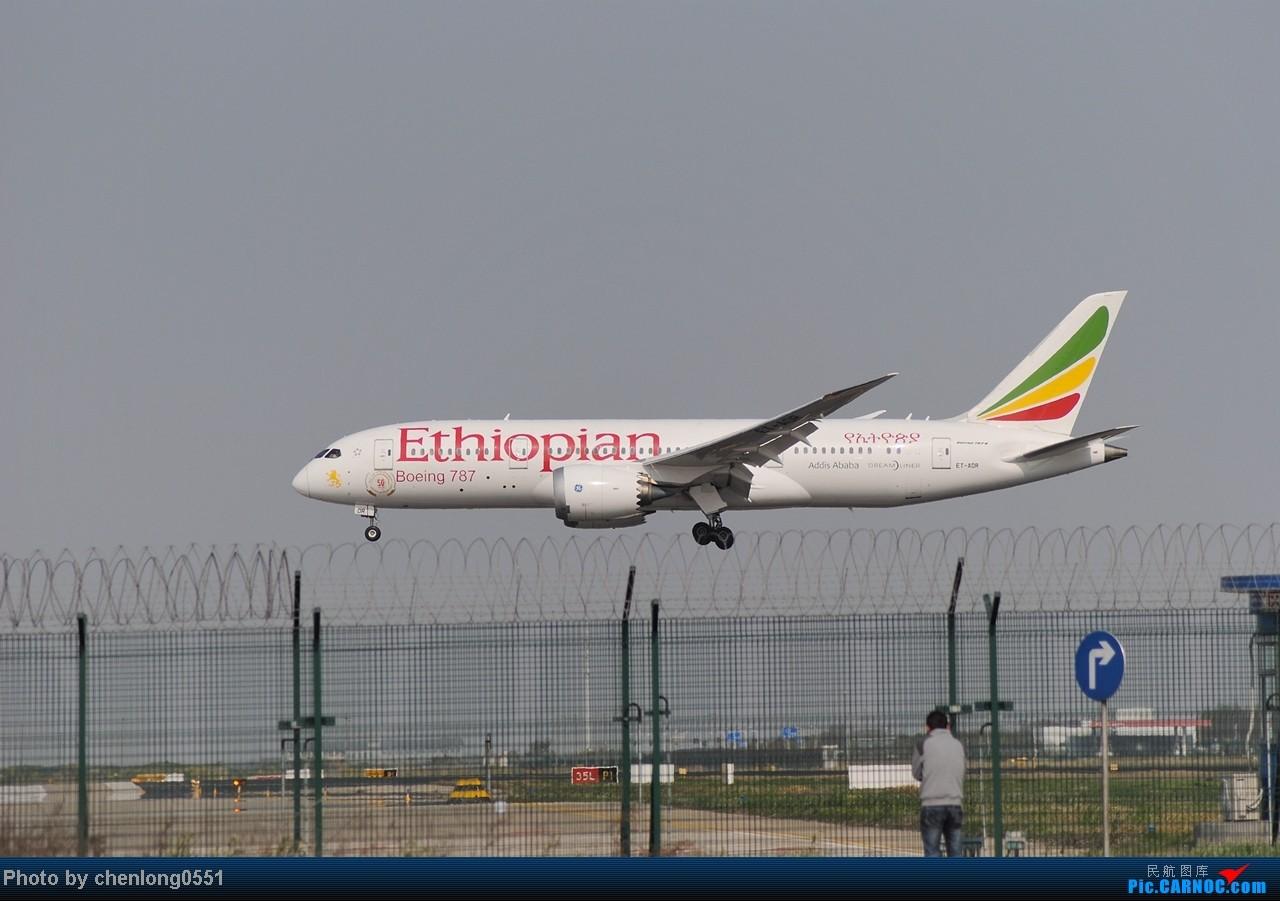 Re:[原创]【合肥飞友会】第一次到PVG拍飞机 都是好货啊! 787-8 ET-AOR 中国上海浦东机场