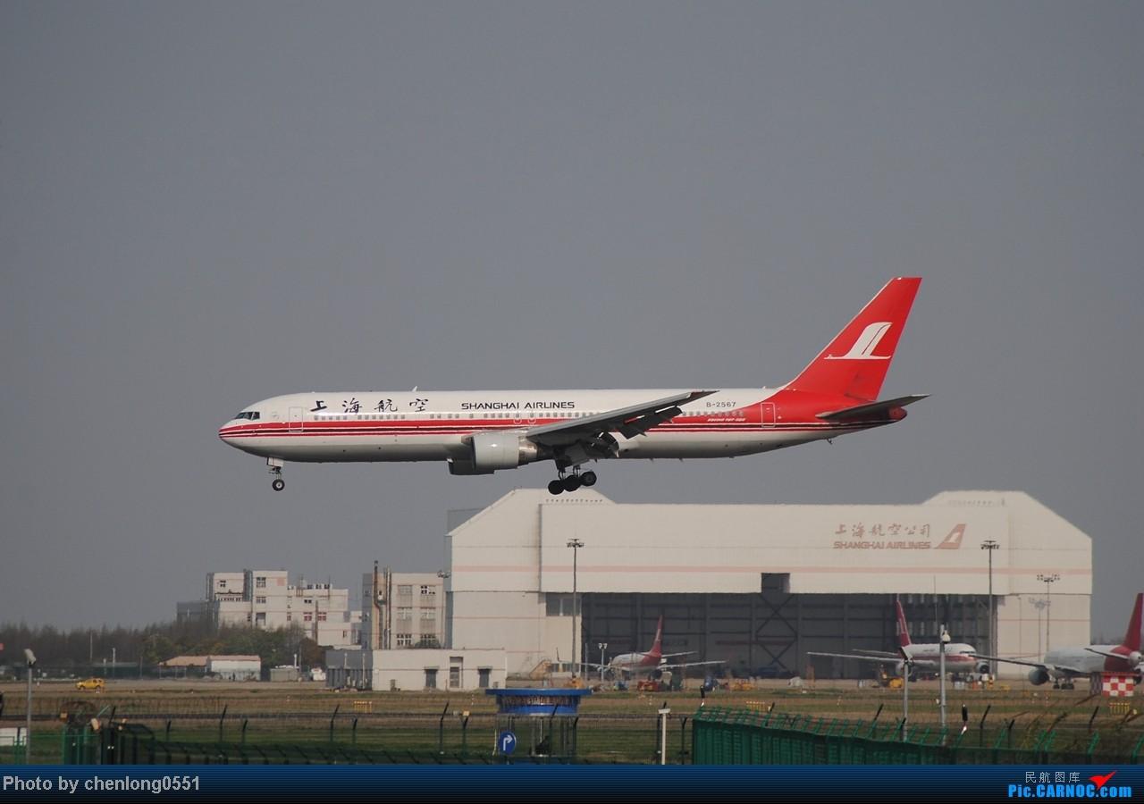 Re:[原创]【合肥飞友会】第一次到PVG拍飞机 都是好货啊! BOEING 767-300 B-2567 中国上海浦东机场