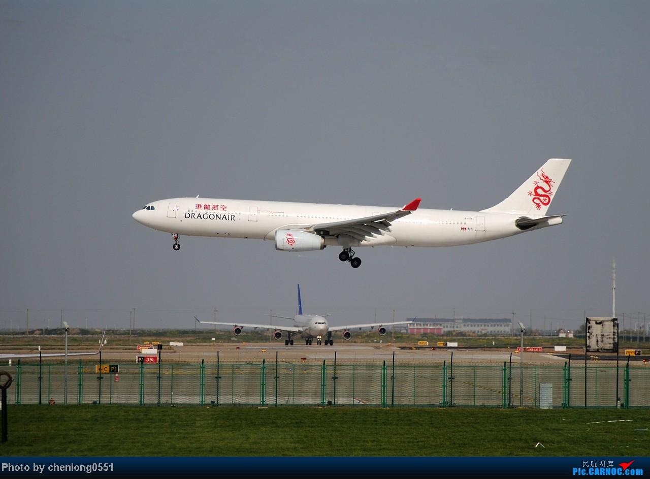 Re:[原创]【合肥飞友会】第一次到PVG拍飞机 都是好货啊! AIRBUS A330-300 B-HYI 中国上海浦东机场