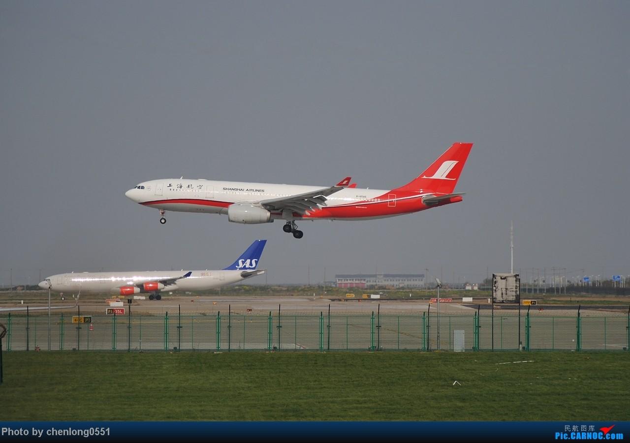 Re:[原创]【合肥飞友会】第一次到PVG拍飞机 都是好货啊! AIRBUS A330-200 B-6545 中国上海浦东机场