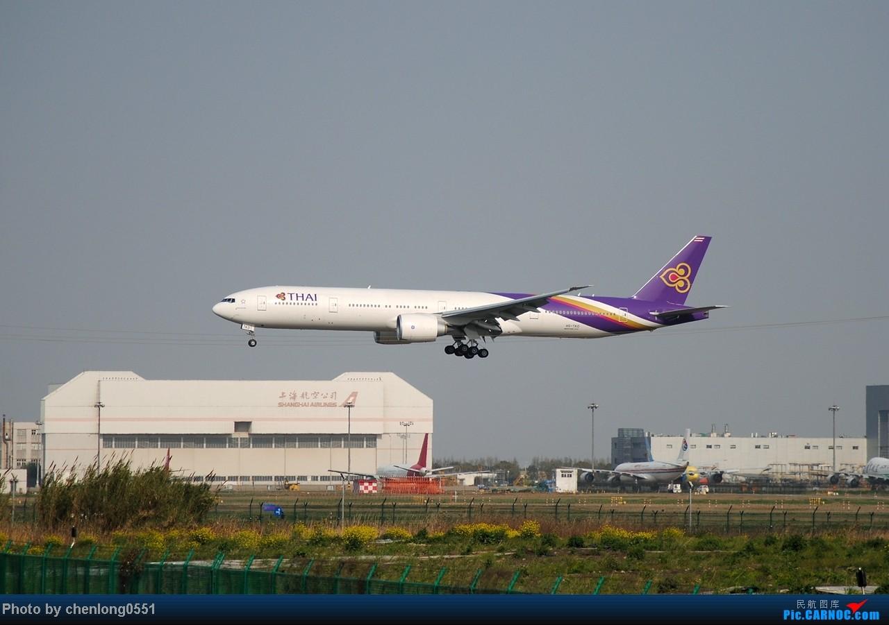 Re:[原创]【合肥飞友会】第一次到PVG拍飞机 都是好货啊! 777 MS-TKO 中国上海浦东机场