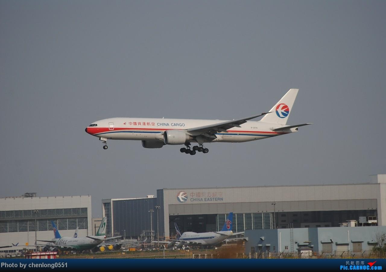 Re:[原创]【合肥飞友会】第一次到PVG拍飞机 都是好货啊! BOEING 777 B-2076 中国上海浦东机场