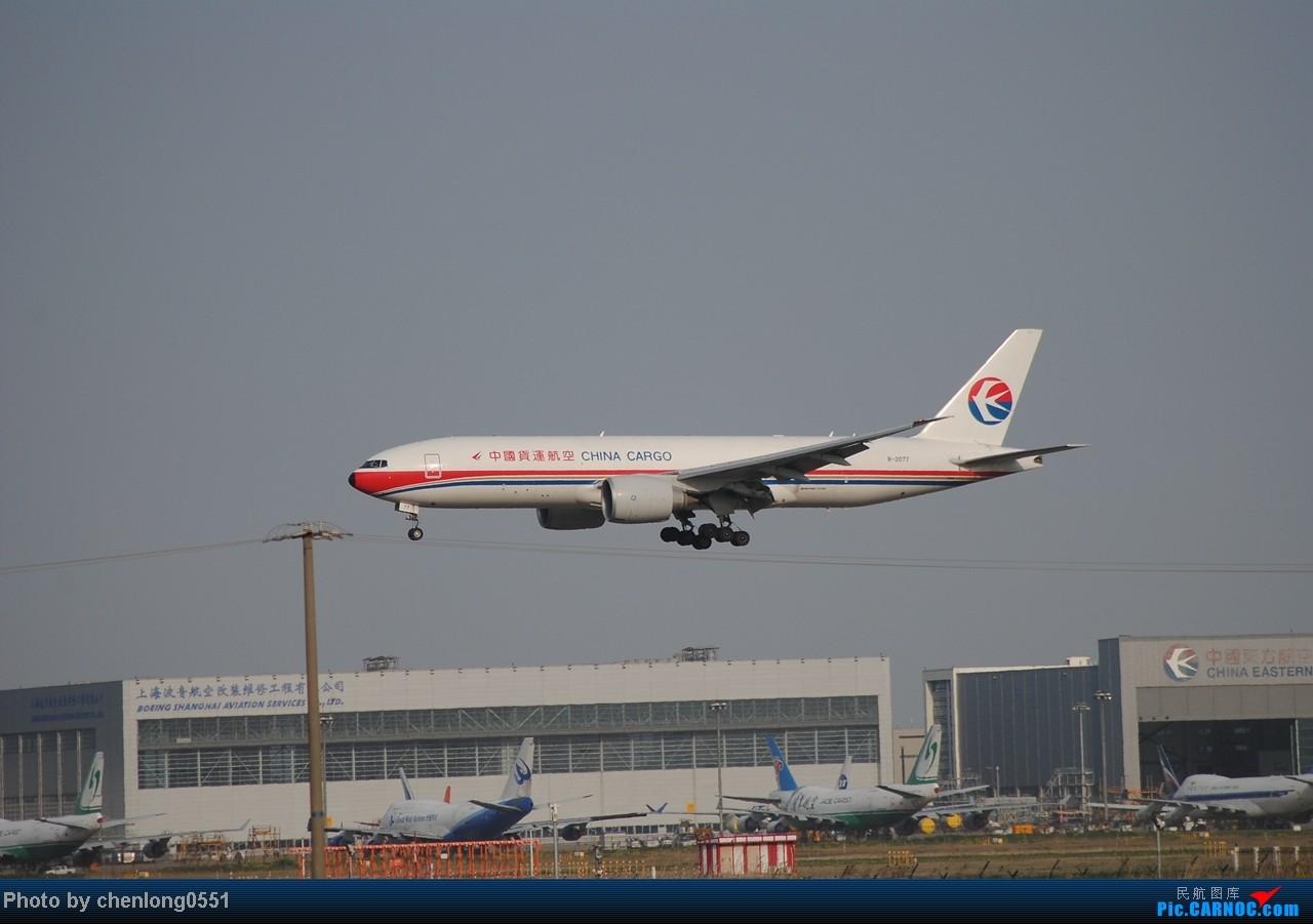 Re:[原创]【合肥飞友会】第一次到PVG拍飞机 都是好货啊! BOEING 777 B-2077 中国上海浦东机场