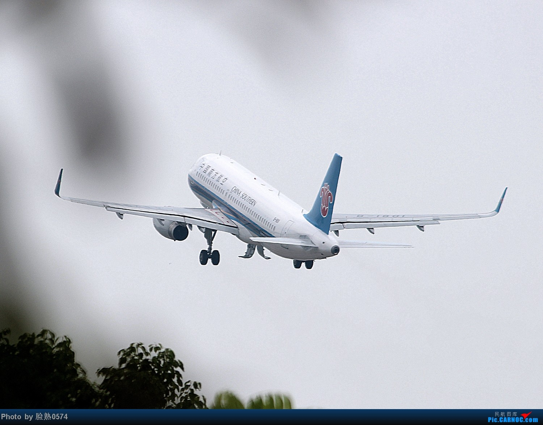 Re:[原创]南航B-1801 AIRBUS A320-200 B-1801 中国宁波栎社机场