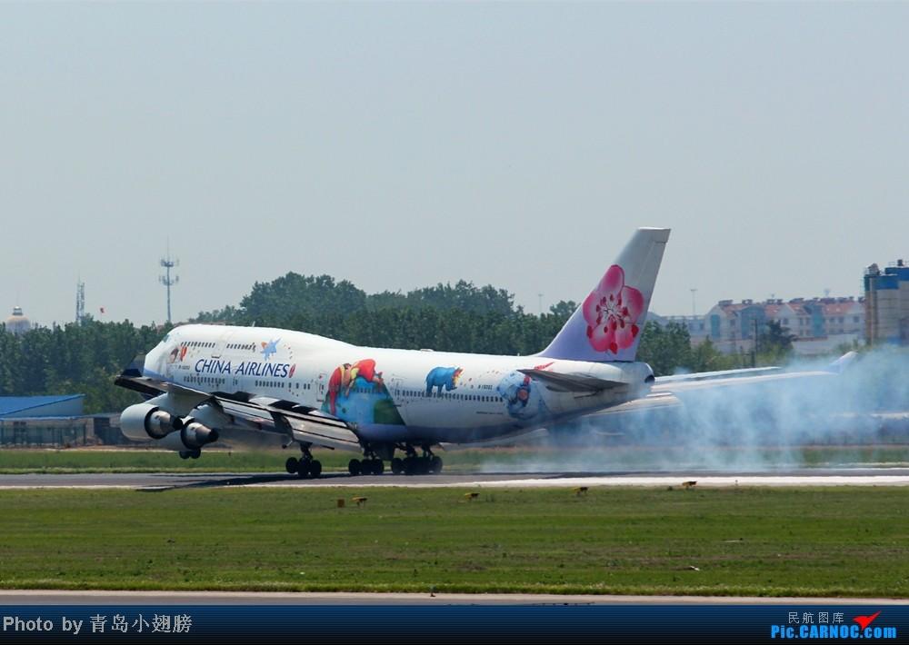 Re:[原创]华航几米彩绘和青岛航空 BOEING 747-400 B-18203 中国青岛流亭机场
