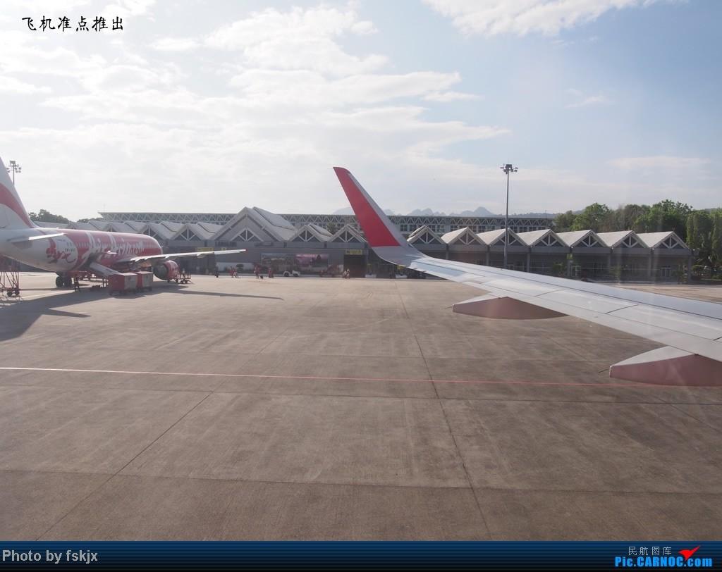 【fskjx的飞行游记☆8】:休闲兰卡威,色彩槟城(下集) AIRBUS A320 9M-AQW 马来西亚浮罗交怡机场 马来西亚浮罗交怡机场
