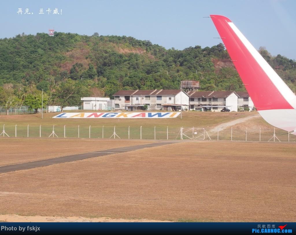 Re:[原创]【fskjx的飞行游记☆8】:休闲兰卡威,色彩槟城(下集)    马来西亚浮罗交怡机场