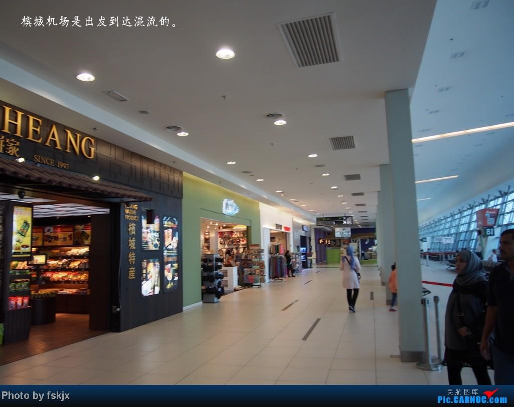 【fskjx的飞行游记☆8】:休闲兰卡威,色彩槟城(下集) ATR-72 9M-FYH 马来西亚槟城机场 马来西亚槟城机场