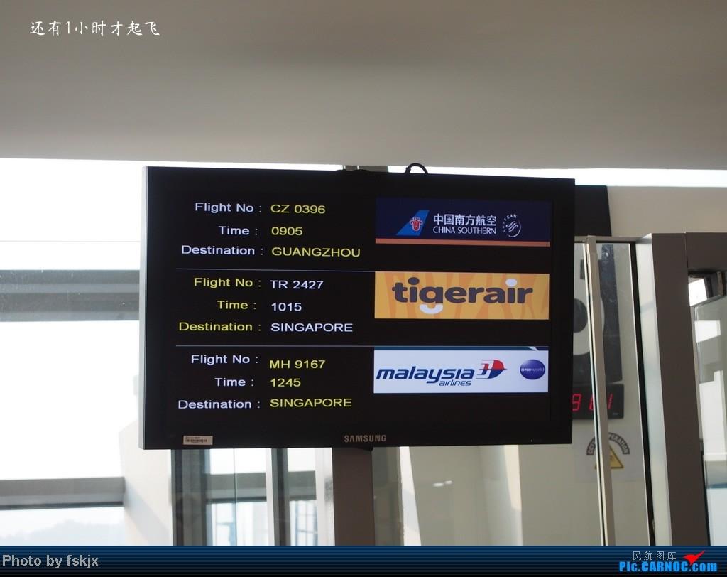 【fskjx的飞行游记☆8】:休闲兰卡威,色彩槟城(下集) AIRBUS A320-200 B-9952 马来西亚槟城机场 马来西亚槟城机场