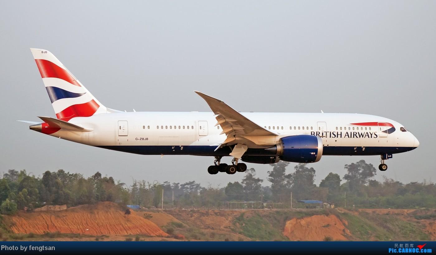 [原创][CCFA] 早起的朝霞 英航787首飞成都 BOEING 787-8 G-ZBJB 中国成都双流机场