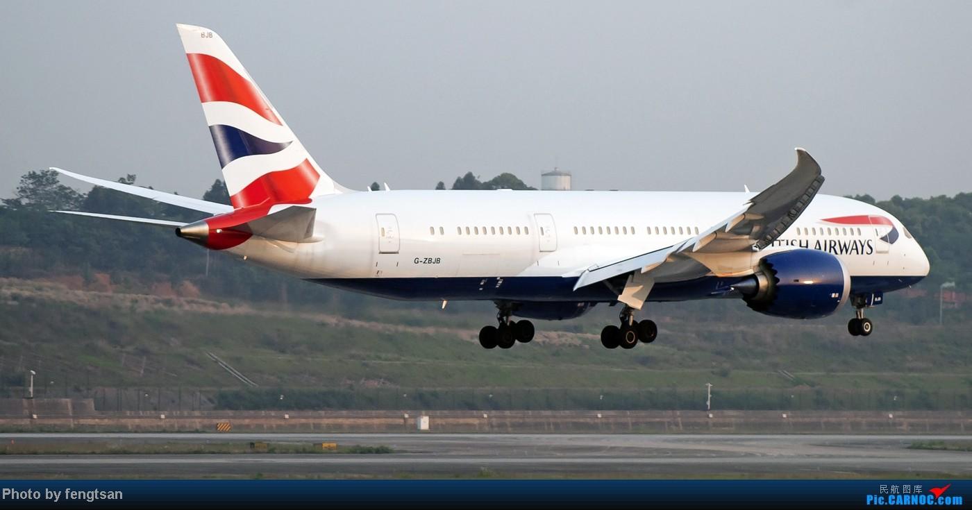 Re:[原创][CCFA] 早起的朝霞 英航787首飞成都 BOEING 787-8 G-ZBJB 中国成都双流机场