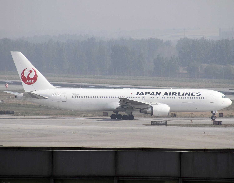 Re:[原创]5月份冒泡发帖~今日大丰收~ BOEING 767-300 JA612J 中国北京首都机场