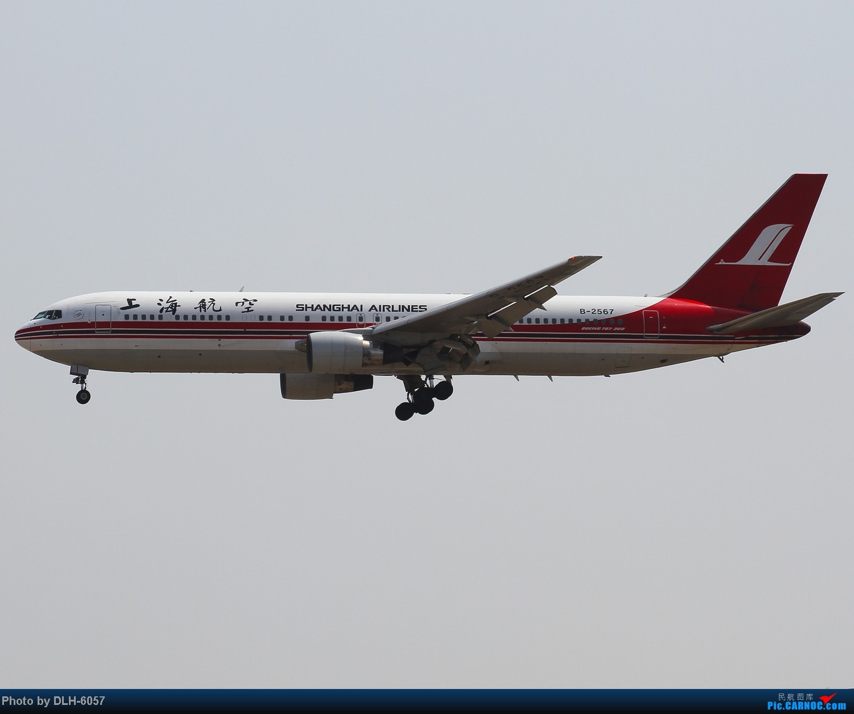 Re:[原创]5月份冒泡发帖~今日大丰收~ BOEING 767-300 B-2567 中国北京首都机场