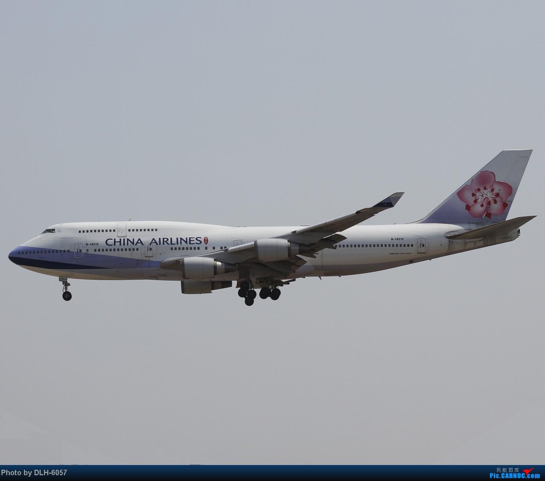 Re:[原创]5月份冒泡发帖~今日大丰收~ BOEING 747-400 B-18212 中国北京首都机场
