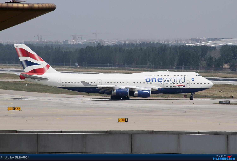 Re:[原创]5月份冒泡发帖~今日大丰收~ BOEING 747-400 G-CIVC ZBAA