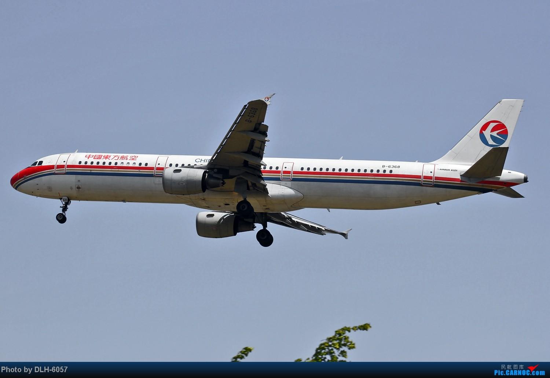 Re:[原创]5月份冒泡发帖~今日大丰收~ AIRBUS A321-200 B-6368 中国北京首都机场
