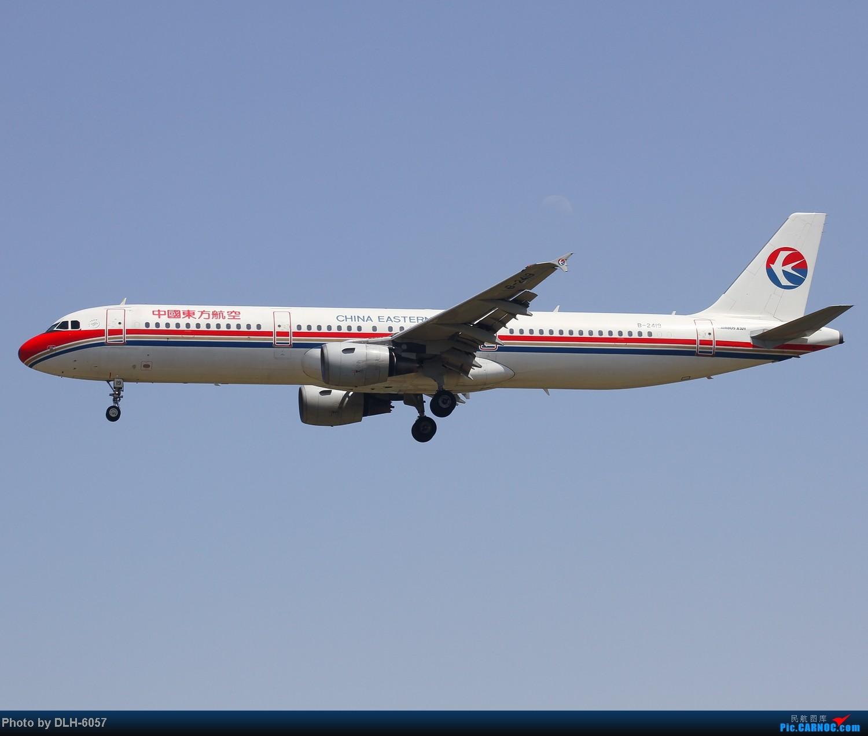 Re:[原创]5月份冒泡发帖~今日大丰收~ AIRBUS A321-200 B-2419 中国北京首都机场