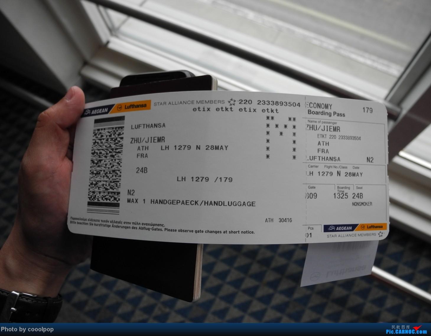 Re:[原创]一个人的 爱琴海 !    希腊雅典机场