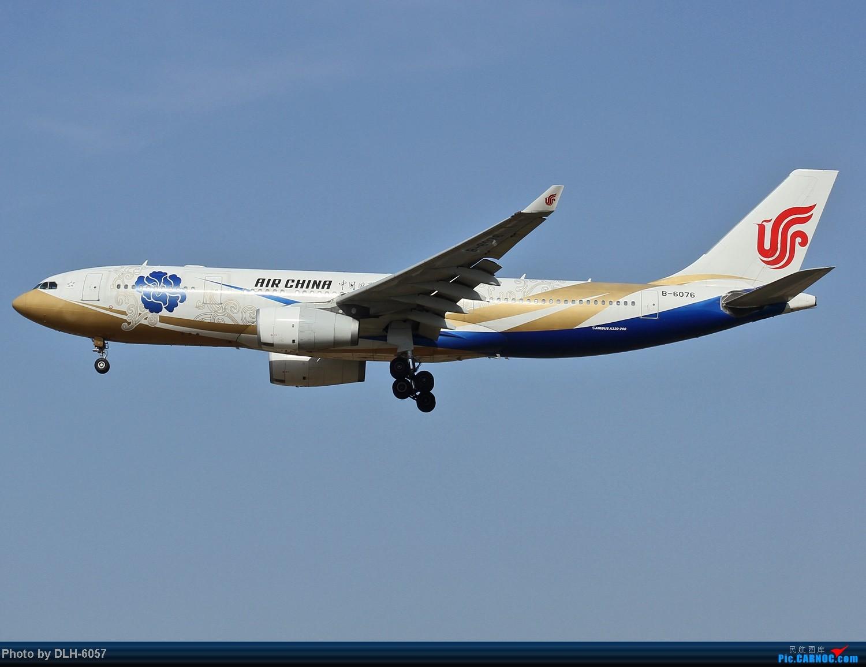 Re:[原创]5月份冒泡发帖~今日大丰收~ AIRBUS A330-200 B-6076 中国北京首都机场