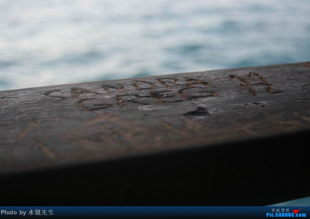 Re:[原创]水镜先生新版游记[2013年07月][第073集04部]现代鲁滨逊:无聊与快乐