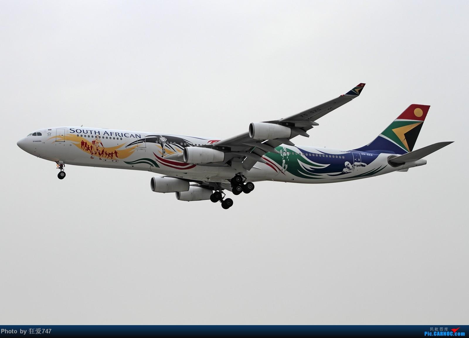 [原创]一张图:南非彩绘空客340-300 AIRBUS A340-300 ZS-SXD 中国北京首都机场