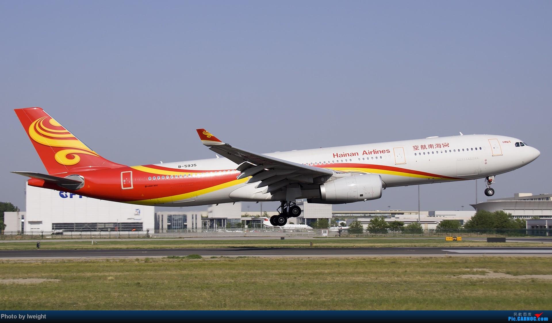 Re:[原创]5月12日PEK好天从01→19→18R AIRBUS A330-300 B-5935 中国北京首都机场