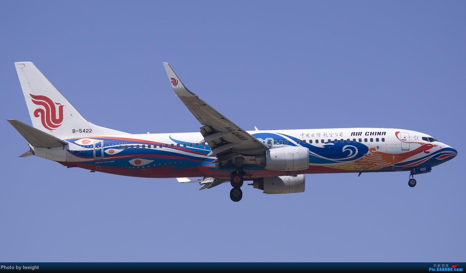 Re:[原创]5月12日PEK好天从01→19→18R BOEING 737-800 B-5422 中国北京首都机场