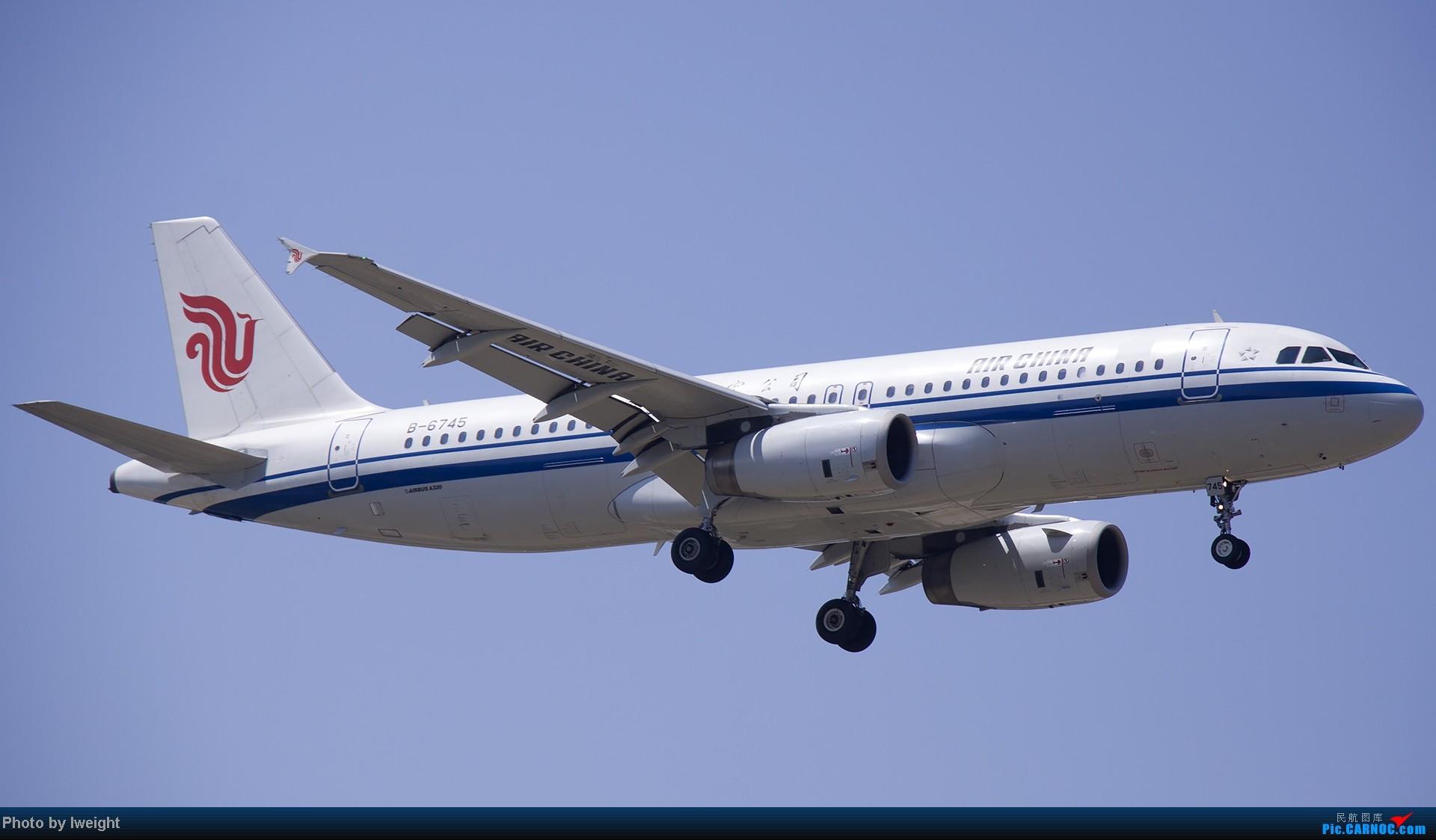Re:[原创]5月12日PEK好天从01→19→18R AIRBUS A320 B-6745 中国北京首都机场