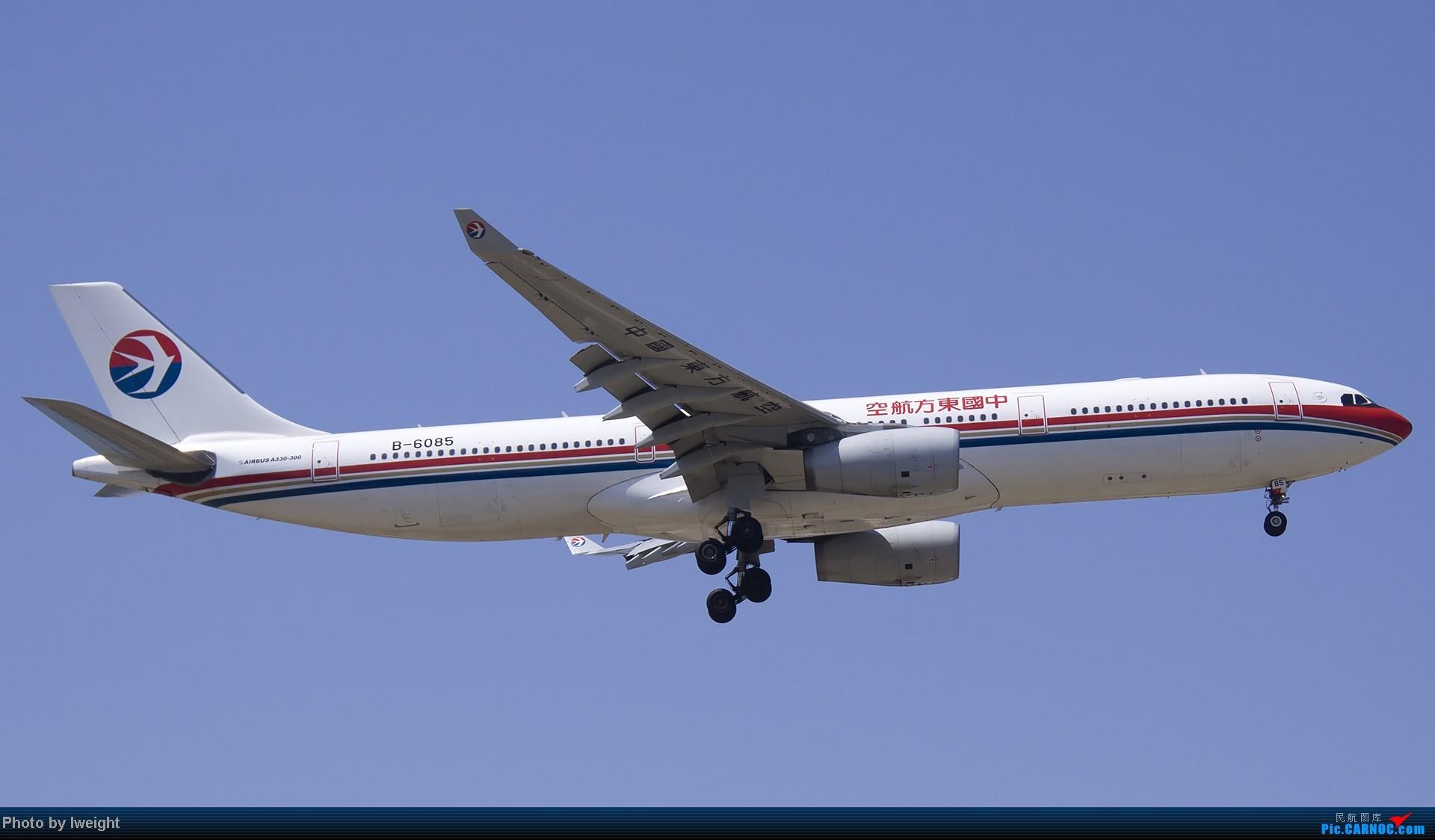 Re:[原创]5月12日PEK好天从01→19→18R AIRBUS A330-300 B-6085 中国北京首都机场