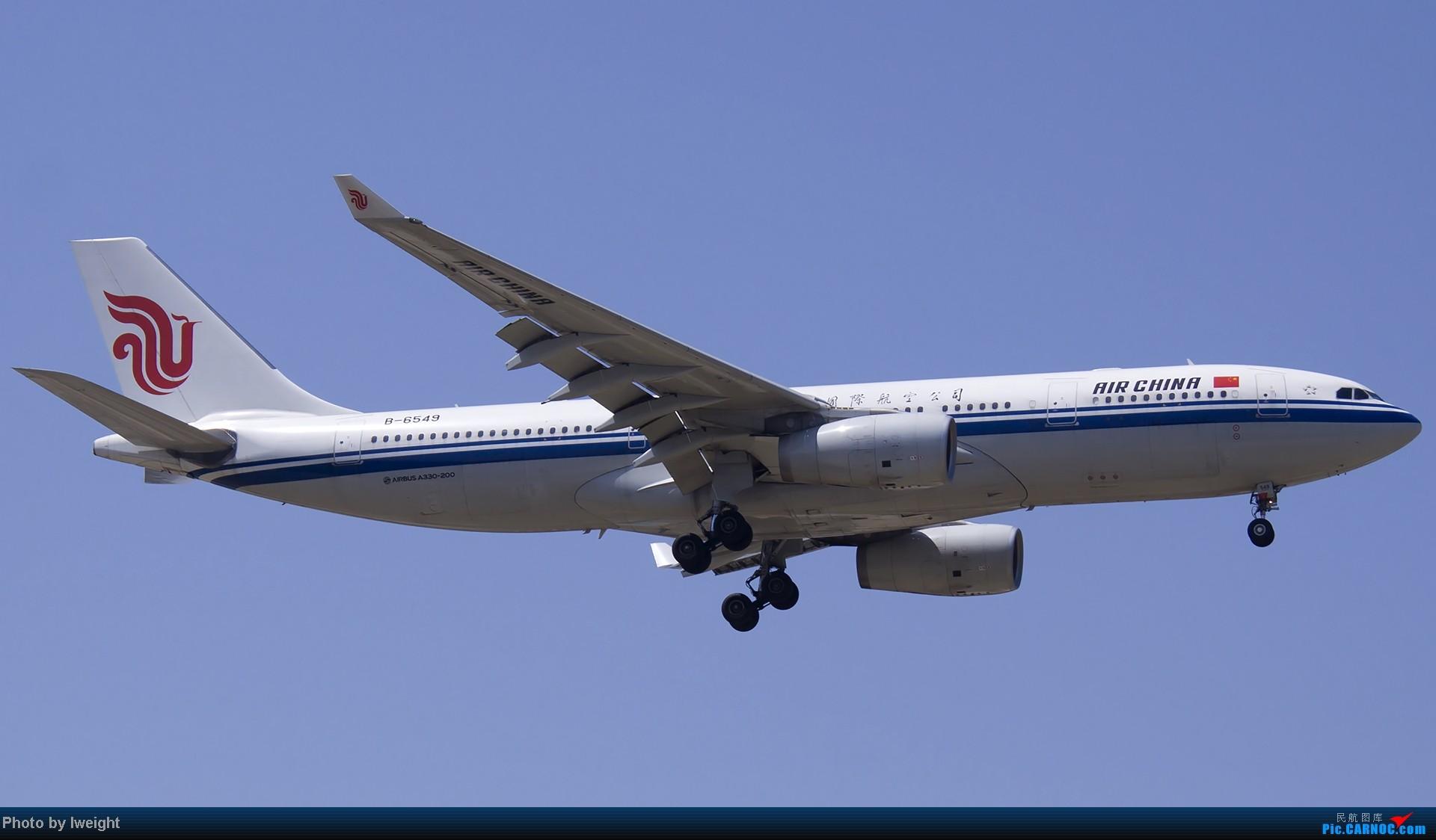 Re:[原创]5月12日PEK好天从01→19→18R AIRBUS A330-200 B-6549 中国北京首都机场
