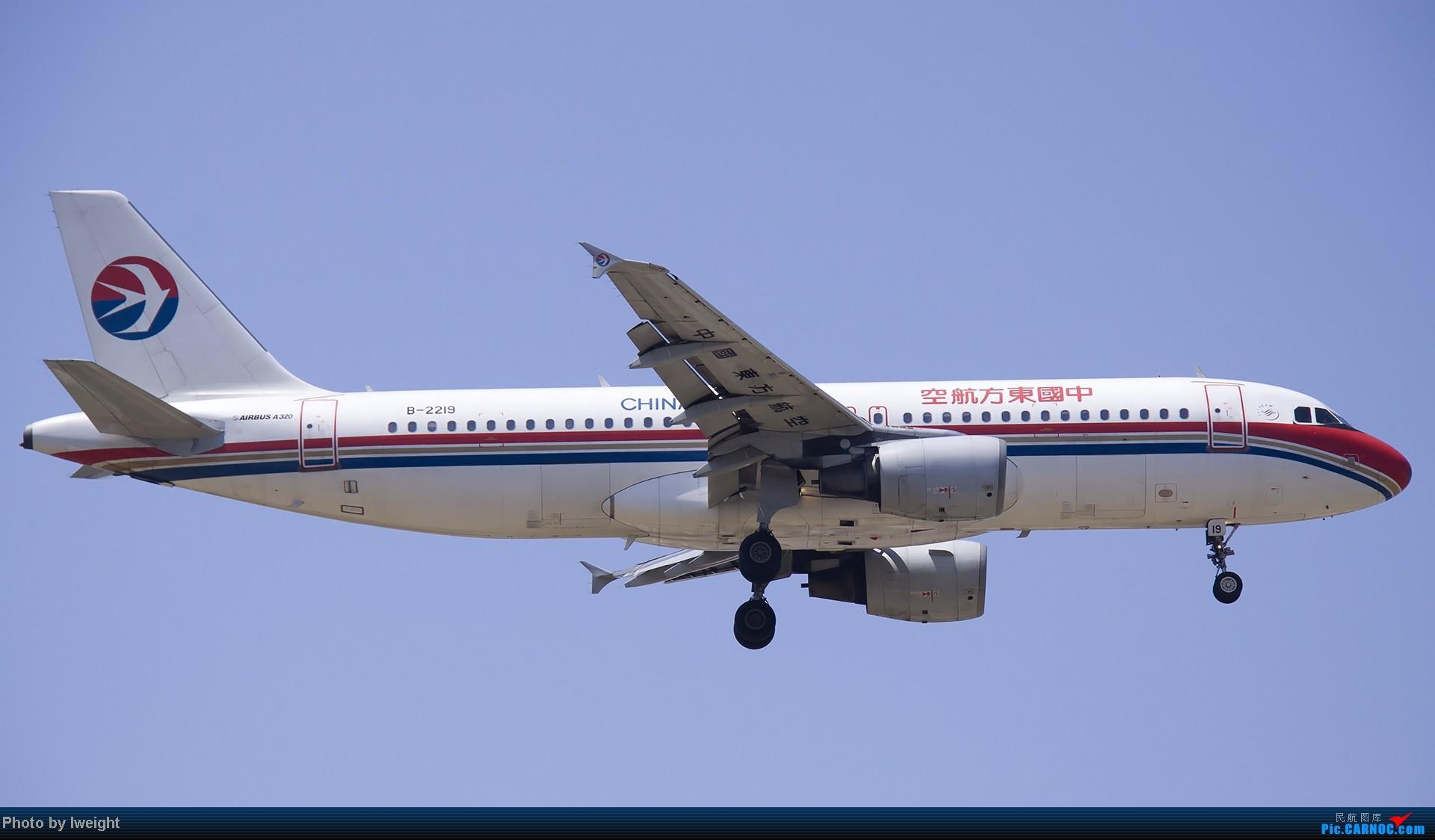 Re:[原创]5月12日PEK好天从01→19→18R AIRBUS A320-200 B-2219 中国北京首都机场
