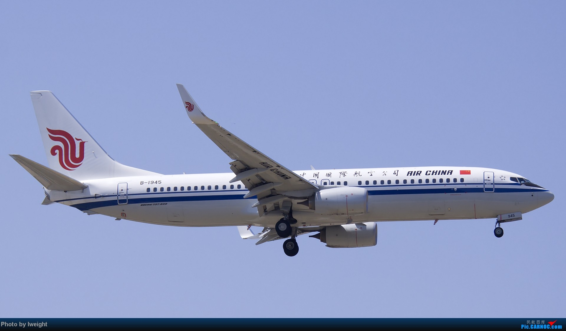 Re:[原创]5月12日PEK好天从01→19→18R BOEING 737-800 B-1945 中国北京首都机场