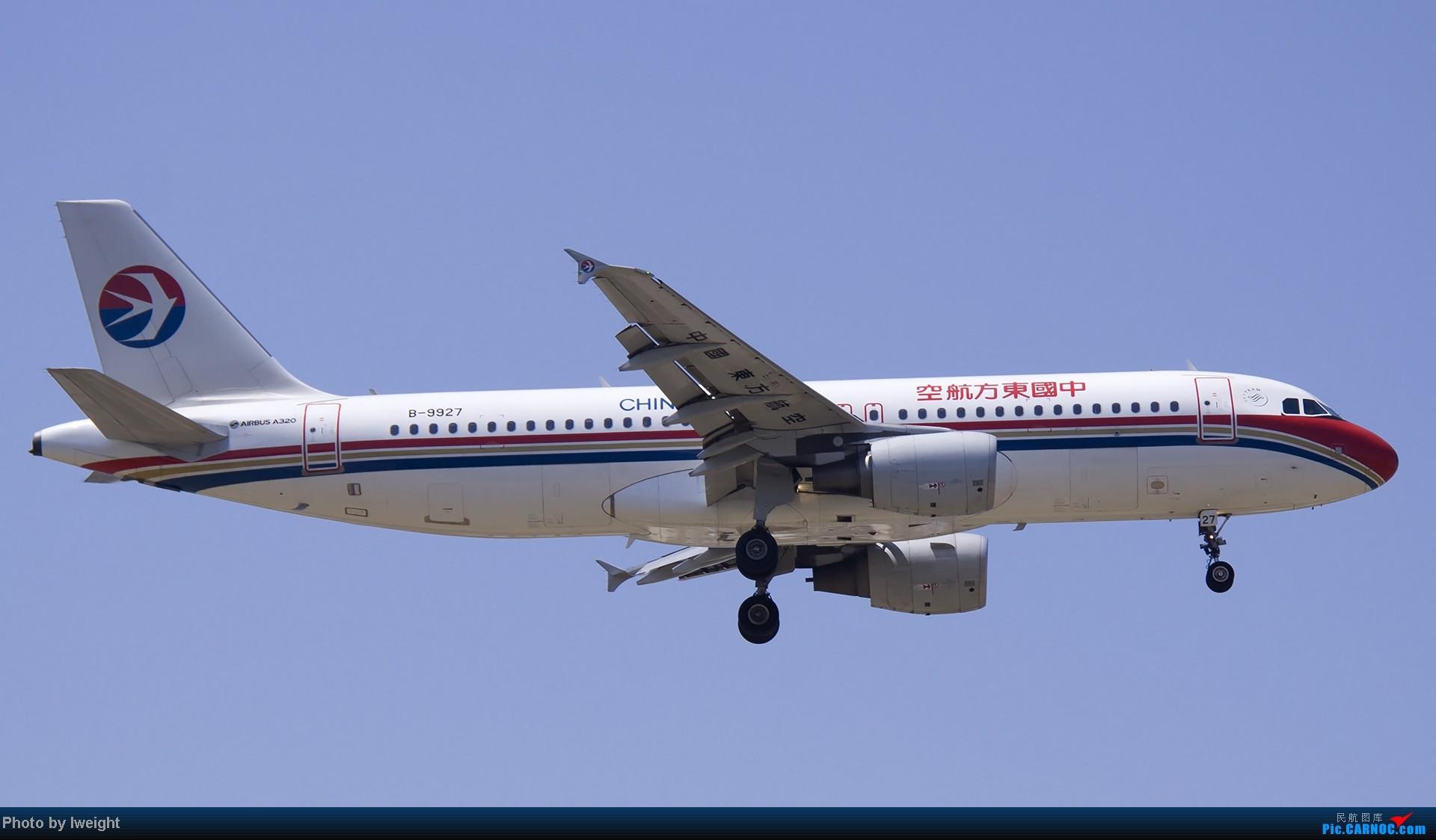 Re:[原创]5月12日PEK好天从01→19→18R AIRBUS A320-200 B-9927 中国北京首都机场