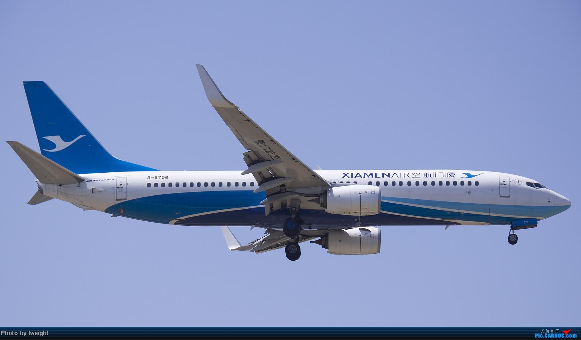 Re:[原创]5月12日PEK好天从01→19→18R BOEING 737-800 B-5706 中国北京首都机场