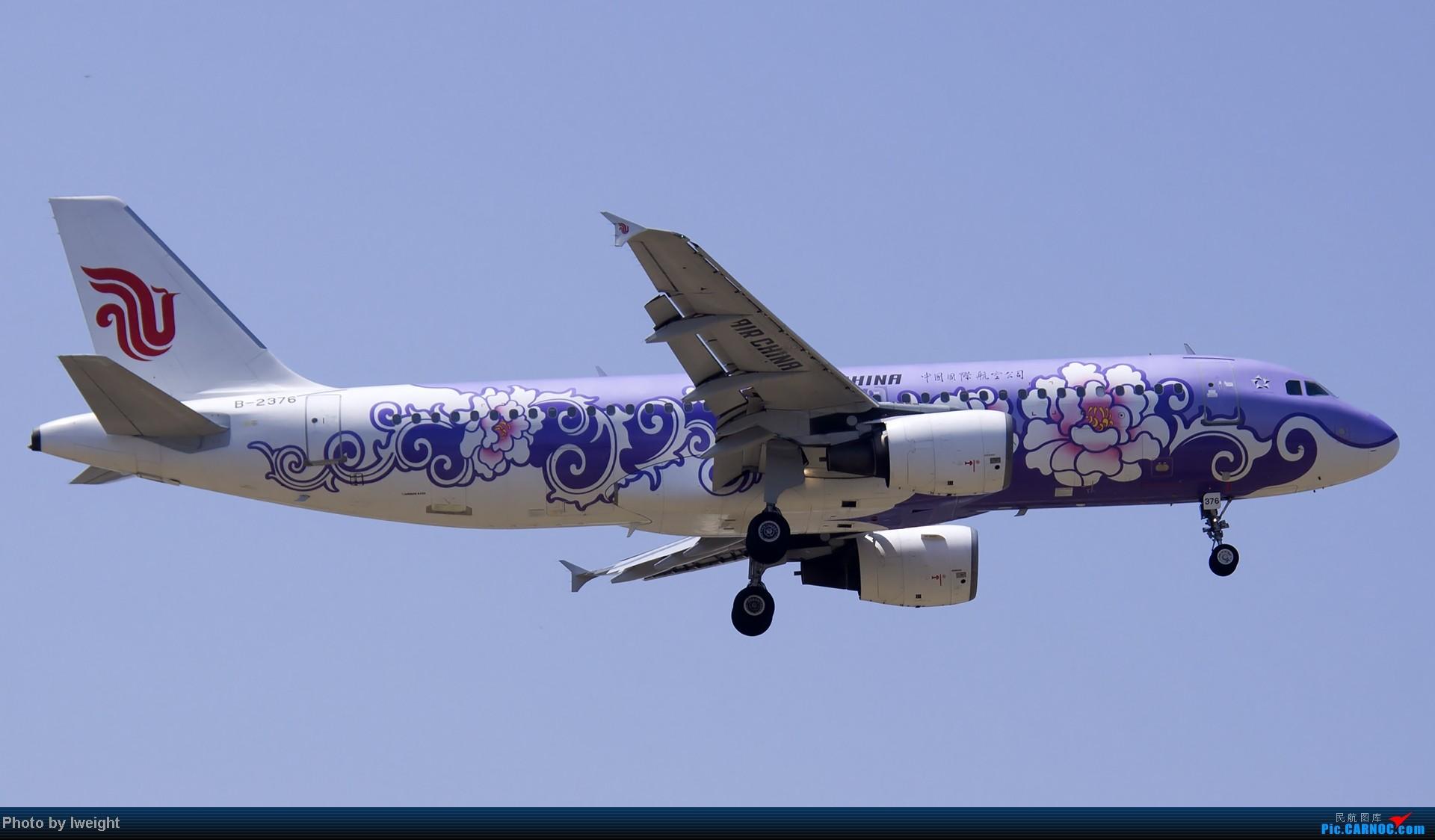 Re:[原创]5月12日PEK好天从01→19→18R AIRBUS A320-200 B-2376 中国北京首都机场