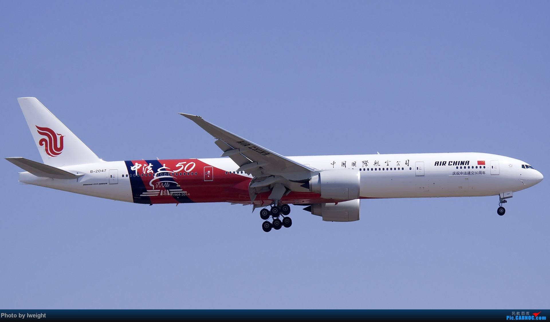 Re:[原创]5月12日PEK好天从01→19→18R BOEING 777-300 B-2047 中国北京首都机场