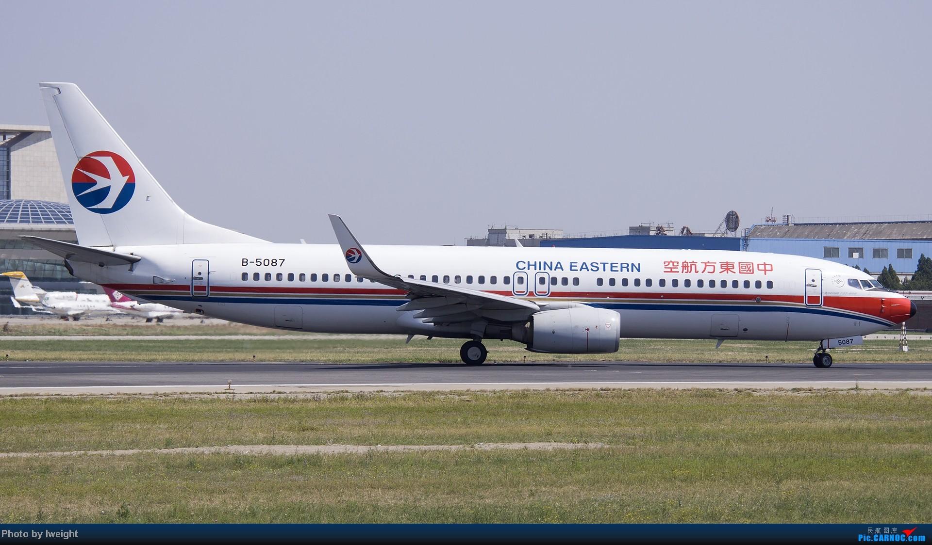 Re:[原创]5月12日PEK好天从01→19→18R BOEING 737-800 B-5087 中国北京首都机场