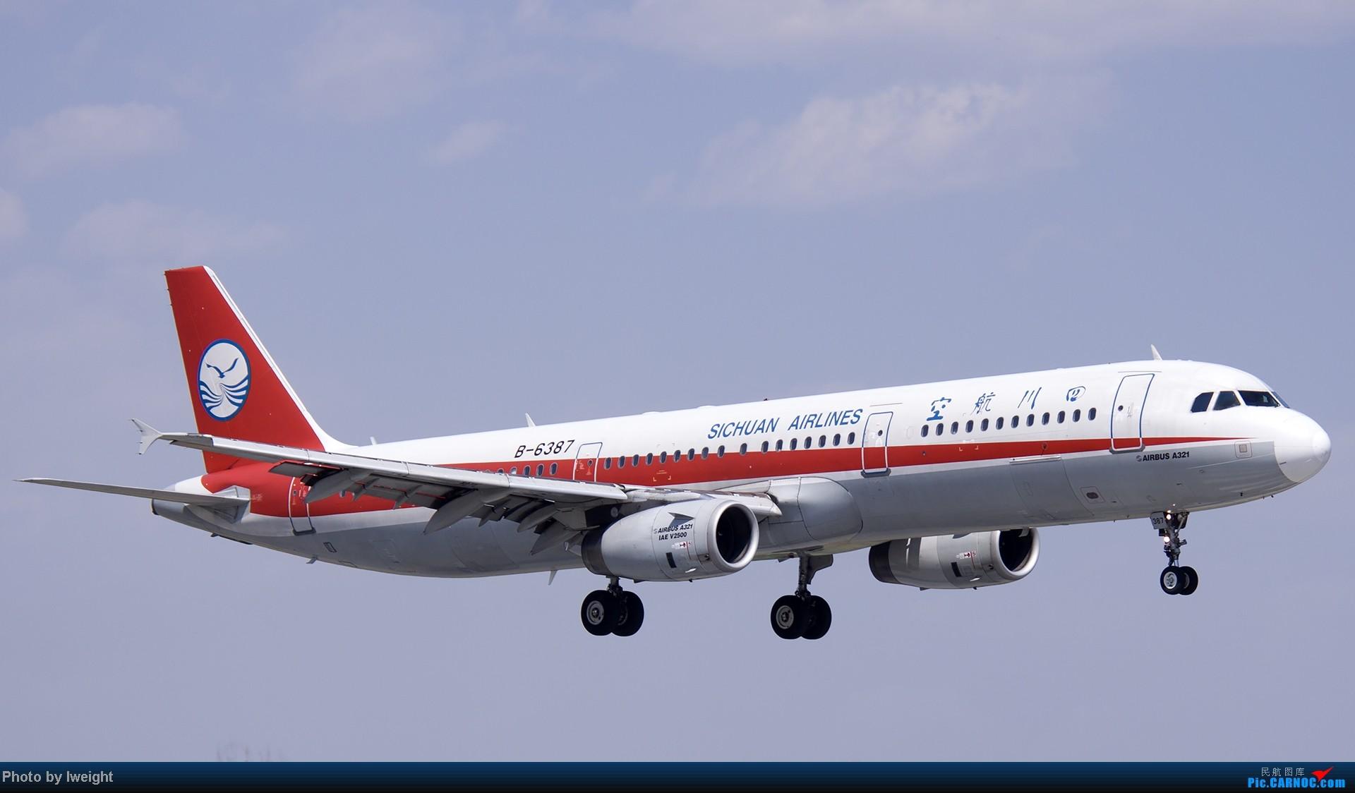 Re:[原创]5月12日PEK好天从01→19→18R AIRBUS A321-200 B-6387 中国北京首都机场