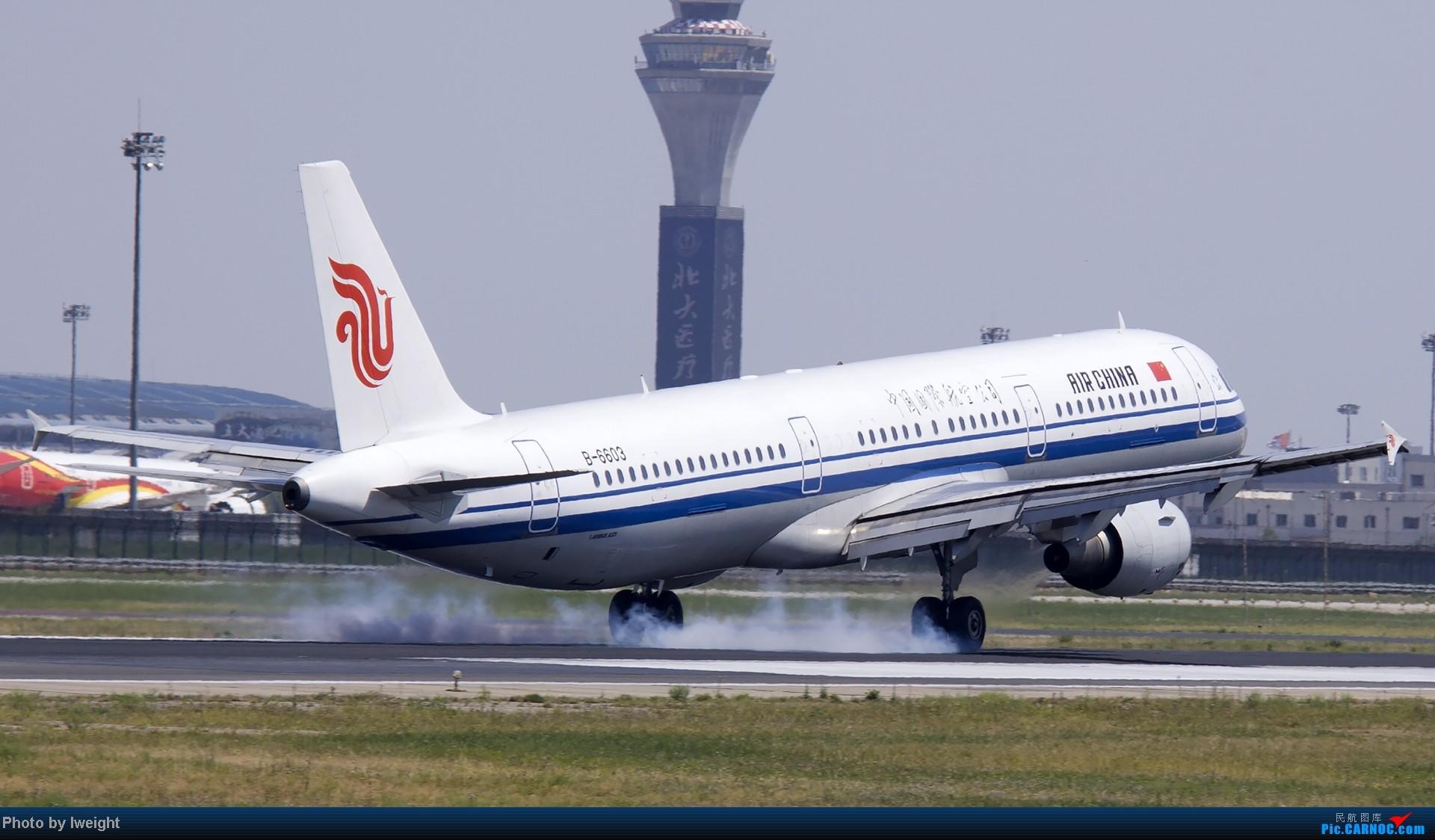 Re:[原创]5月12日PEK好天从01→19→18R AIRBUS A321-200 B-6603 中国北京首都机场