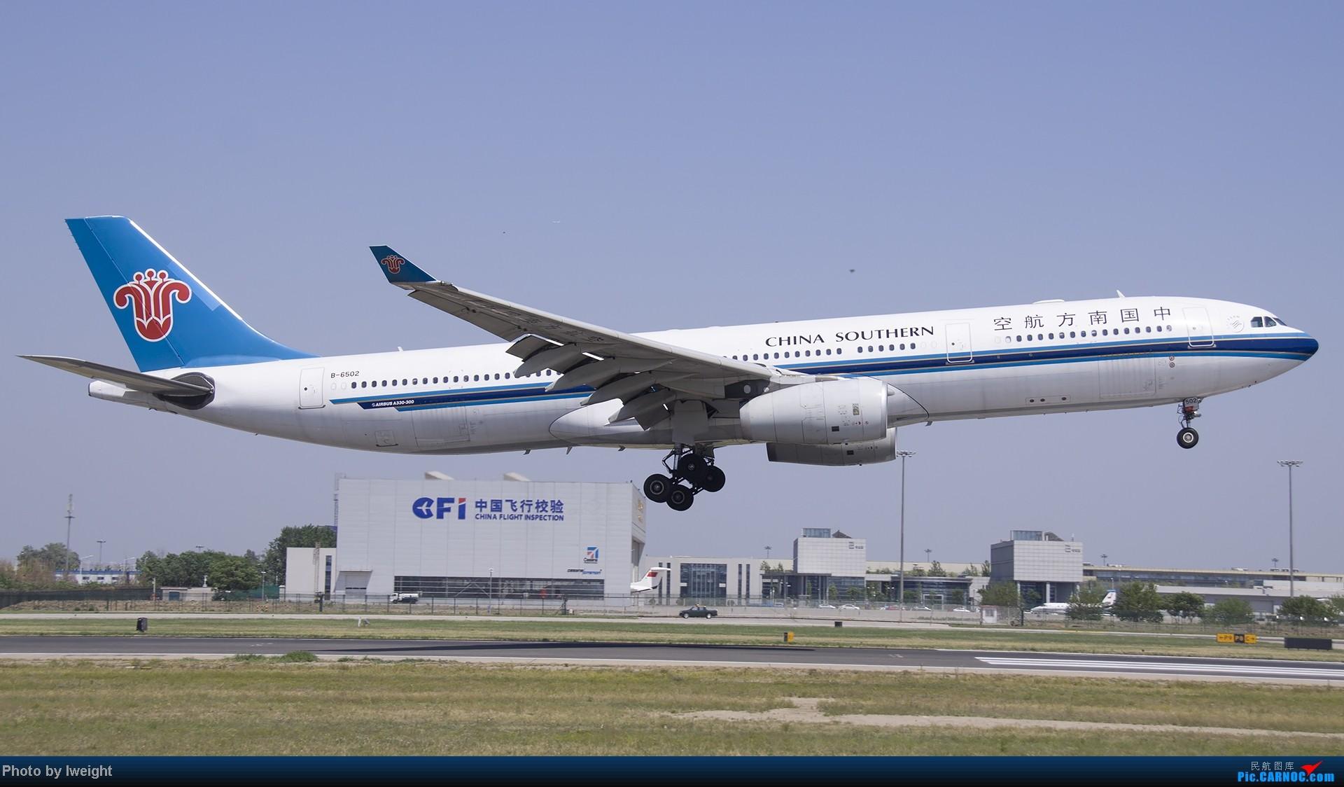 Re:[原创]5月12日PEK好天从01→19→18R AIRBUS A330-300 B-6502 中国北京首都机场