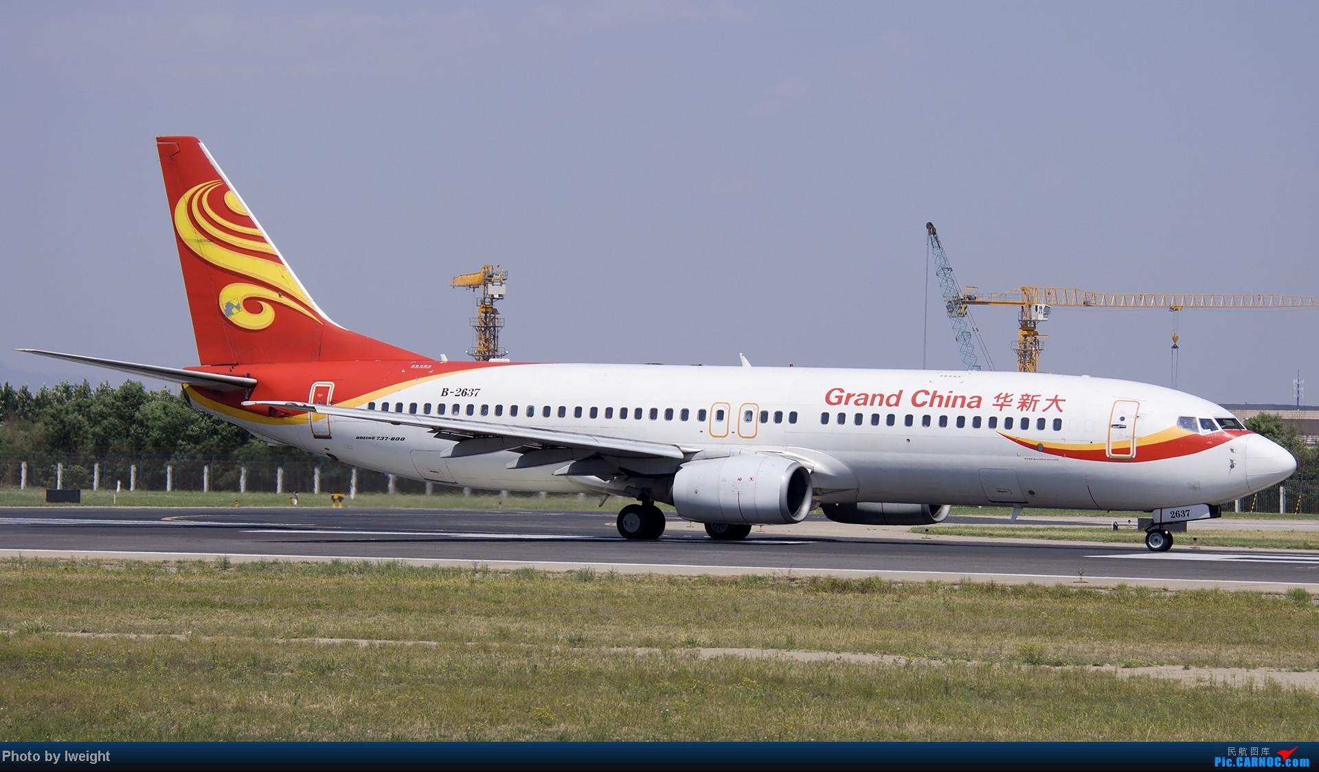 Re:[原创]5月12日PEK好天从01→19→18R BOEING 737-800 B-2637 中国北京首都机场
