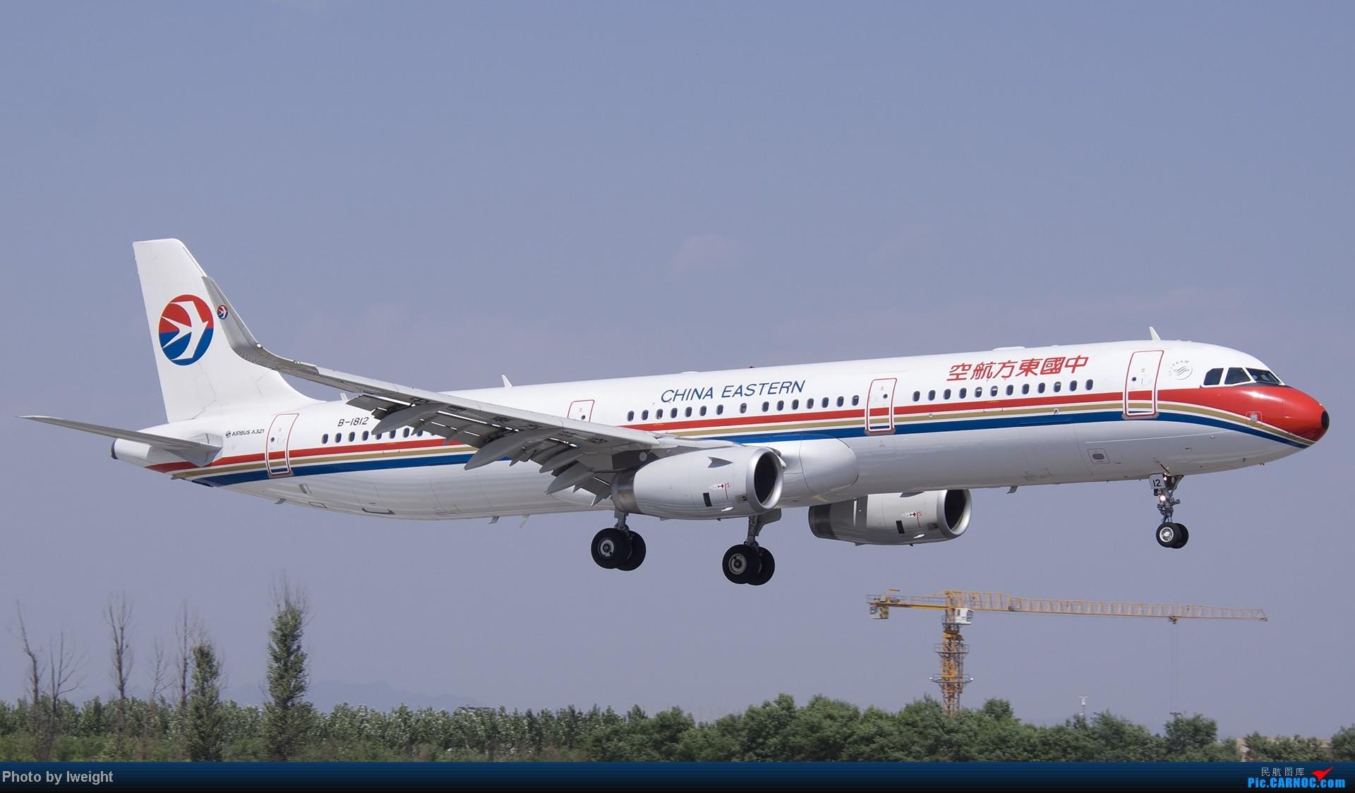 Re:[原创]5月12日PEK好天从01→19→18R AIRBUS A321-200 B-1812 中国北京首都机场