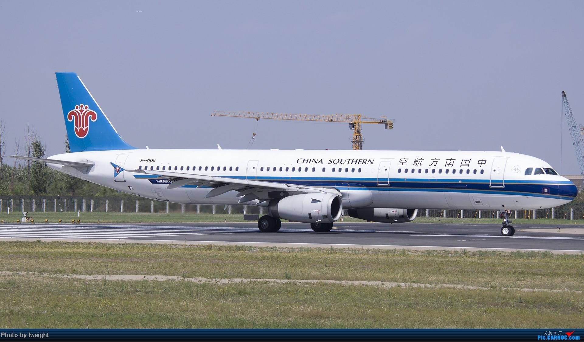 Re:[原创]5月12日PEK好天从01→19→18R AIRBUS A321-200 B-6581 中国北京首都机场