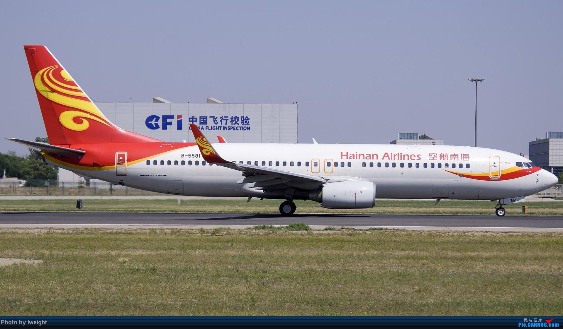 Re:[原创]5月12日PEK好天从01→19→18R BOEING 737-800 B-5581 中国北京首都机场