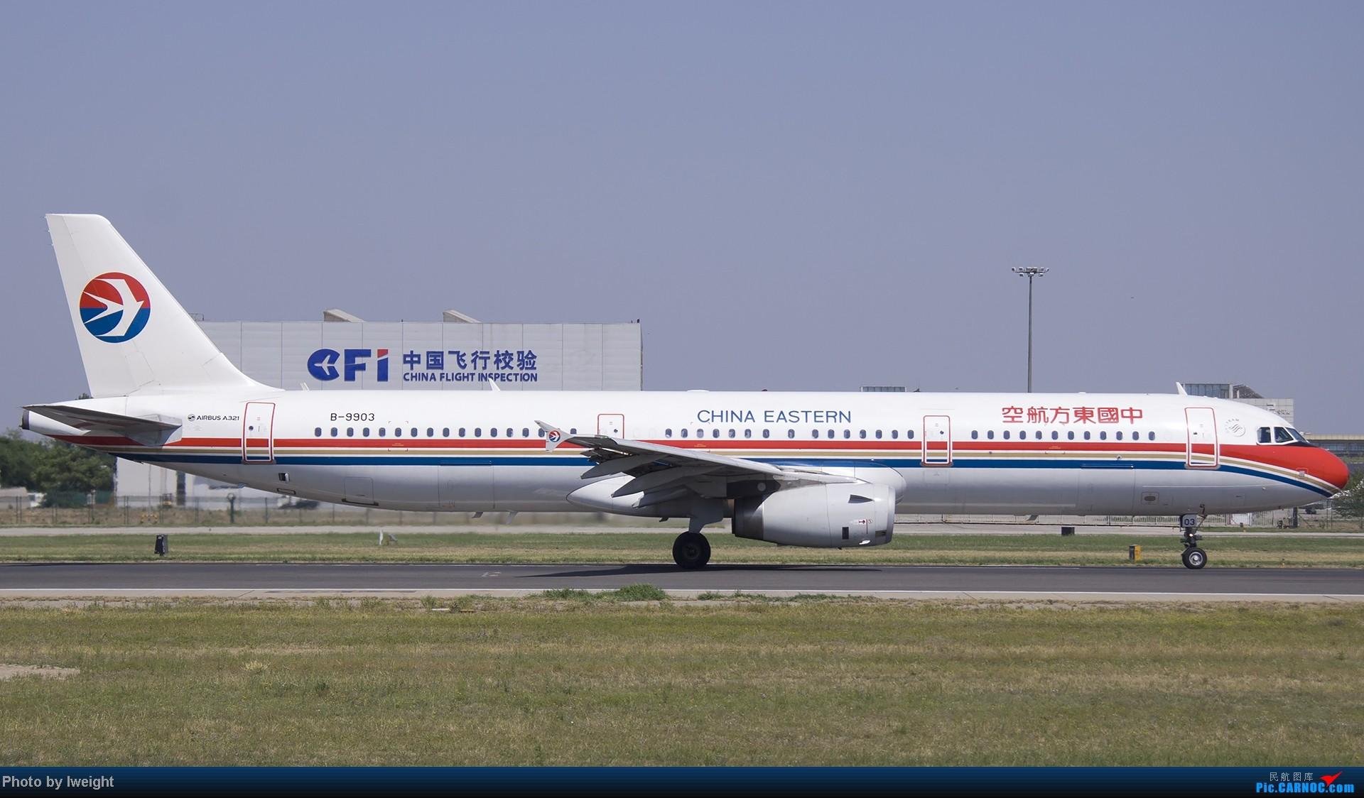 Re:[原创]5月12日PEK好天从01→19→18R AIRBUS A321-200 B-9903 中国北京首都机场