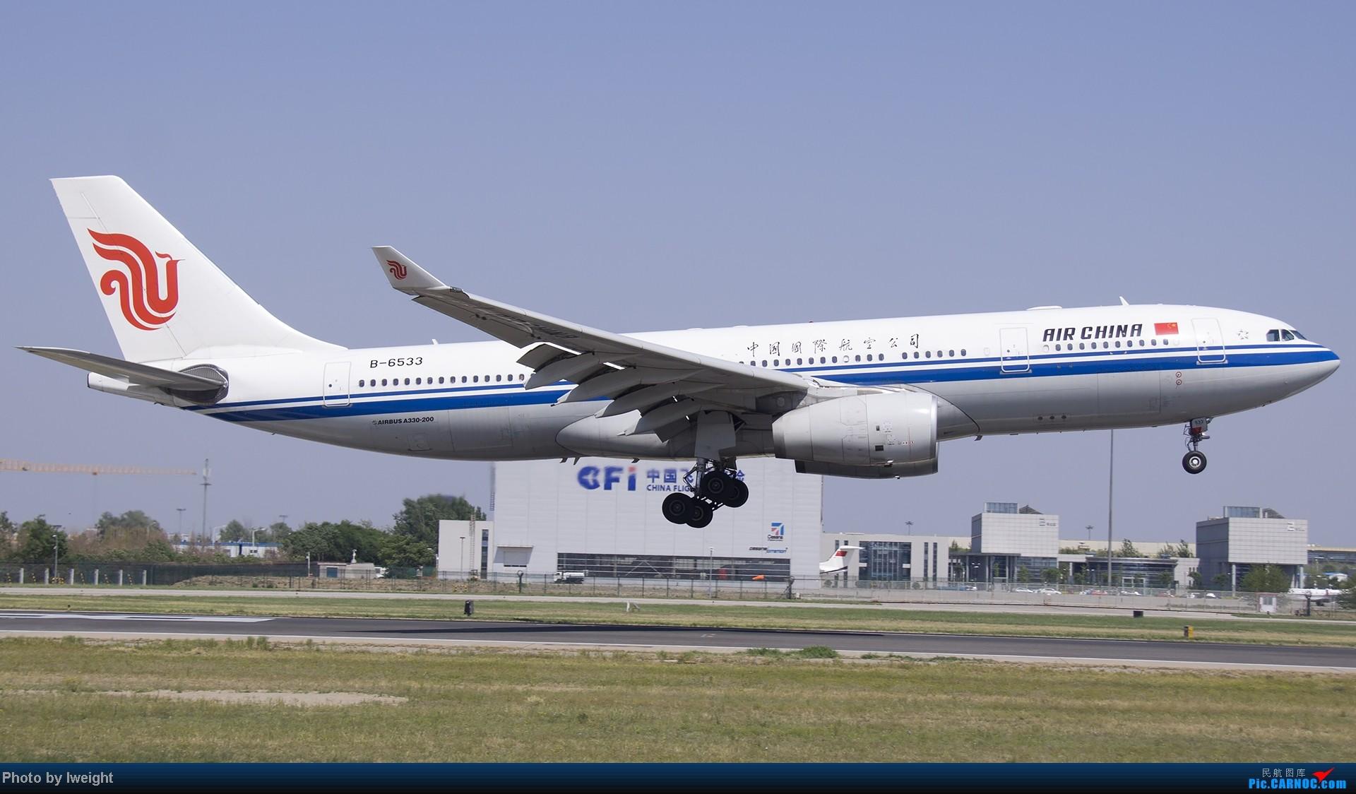 Re:[原创]5月12日PEK好天从01→19→18R AIRBUS A330-200 B-6533 中国北京首都机场