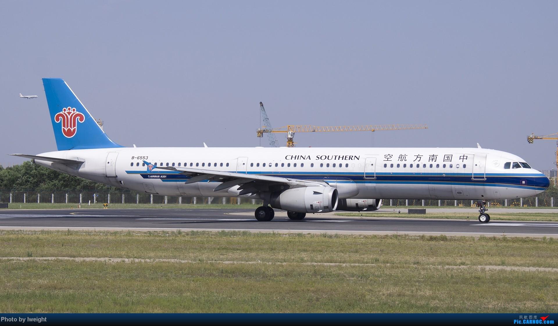 Re:[原创]5月12日PEK好天从01→19→18R AIRBUS A321-200 B-6553 中国北京首都机场