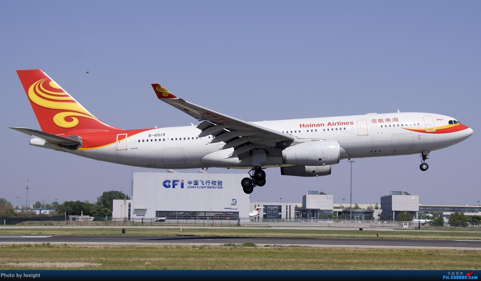 Re:[原创]5月12日PEK好天从01→19→18R AIRBUS A330-200 B-6519 中国北京首都机场