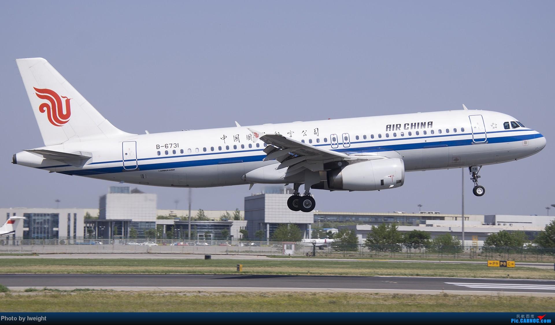 Re:[原创]5月12日PEK好天从01→19→18R AIRBUS A320-200 B-6731 中国北京首都机场