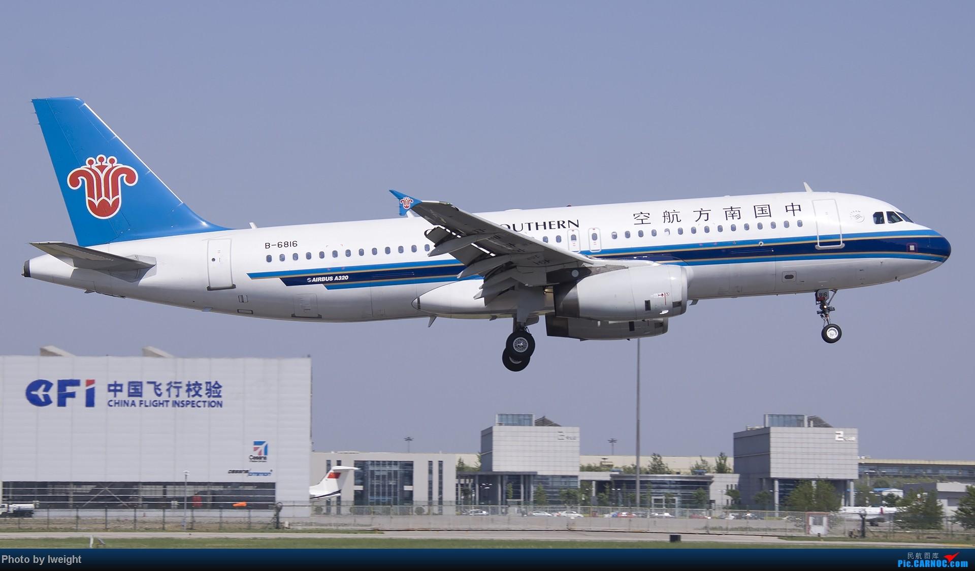 Re:[原创]5月12日PEK好天从01→19→18R AIRBUS A320-200 B-6816 中国北京首都机场